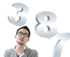 TOEIC 文法 攻略 数量を表すofのまとめ