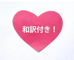 TOEIC リーディング 対策 和訳付き英語ニュースサイト