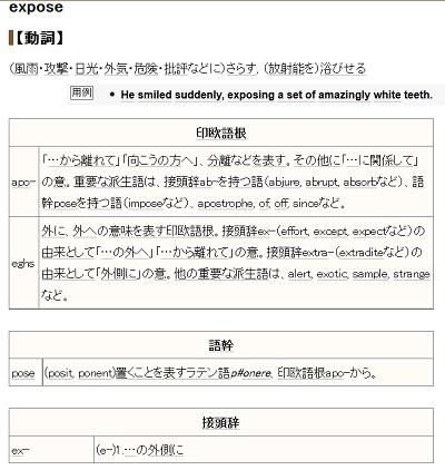 TOEIC 単語 Weblio