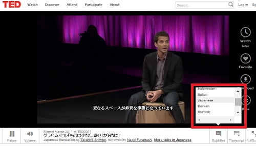 TED 字幕
