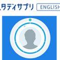 80204_app_service